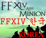[Image: ffxivminion_product_kr.png]